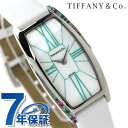 ティファニー ジェメア ラージ 22mm カラージュエル レディース 腕時計 Z6401.10.10G29A48G TIFFANY&Co. クオーツ ホワイト サテンレザー 新品
