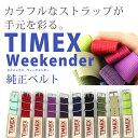Timex-belt-a