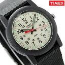 Tw2p59700-a