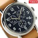 タイメックス ウィークエンダー 40mm クロノグラフ TW2P62300 TIMEX メンズ 腕時計 クオーツ ネイビー×ブラウン