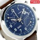 タイメックス インテリジェント クロノグラフ クオーツ TW2P78800 TIMEX 腕時計 ブルー×ブラウン【あす楽対応】