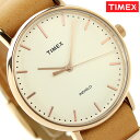 タイメックス ウィークエンダー フェアフィールド 41mm TW2P91200 TIMEX 腕時計 ナチュラル×ブラウン