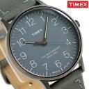 タイメックス ウォーターベリー コレクション メンズ TW2P96000 TIMEX 腕時計 グレー【あす楽対応】