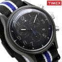 【25日は10%割引クーポンにポイント最大29倍】 タイメックス 腕時計 MK1 メンズ TW2T29700 TIMEX 時計 ブラック【あす楽対応】