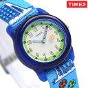腕時計 キッズ 子供用 タイメックス サッカーボール ブルー TW7C16500 TIMEX 時計【あす楽対応】