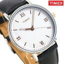 タイメックス 腕時計 メンズ サウスビュー 41mm アナログ TW2T34700 TIMEX ホワイト×ブラック 革ベルト 時計【あす楽対応】