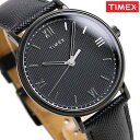 タイメックス 腕時計 メンズ サウスビュー 41mm アナログ TW2T34900 TIMEX オールブラック 革ベルト 時計【あす楽対応】