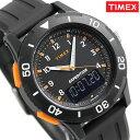 タイメックス 腕時計 メンズ カトマイコンボ 43mm アナデジ TW4B16700 TIMEX オールブラック 時計【あす楽対応】