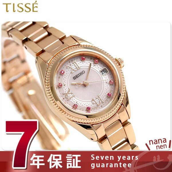 セイコー ティセ ヴィーナススパ クリスマス 限定モデル SWFH066 SEIKO TISSE 腕時計 ピンク【対応】 [新品][7年保証][送料無料]