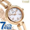 セイコー ティセ 電波ソーラー レディース 腕時計 SWFH072 SEIKO TISSE ホワイト×ピンクゴールド 時計【あす楽対応】