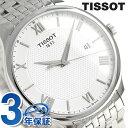 ティソ T-クラシック トラディション 42mm メンズ 腕時計 T063.610.11.038.0...