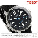 【1000円OFFクーポン付♪】ティソ T-スポーツ シースター 1000 パワーマティック80 T066.407.17.057.02 TISSOT 腕時計