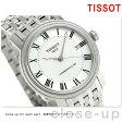 ティソ T-クラシック ブリッジポート パワーマチック80 T097.407.11.033.00 TISSOT 腕時計