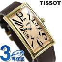 【25日は全品10倍にさらに+7倍でポイント最大30倍】 ティソ 腕時計 ヘリテージ バナナ センテナリー メンズ レディース T117.509.36.022.00 TISSOT 時計【あす楽対応】