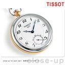 ティソ 手巻き 懐中時計 T-ポケット ブリッジポート レピーヌ T860.405.29.032.01 TISSOT シルバー