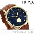トリワ TRIWA ファルケン ラック 38mm 腕時計 FAST104-CL010217 ダークネイビー×ブラウン【あす楽対応】