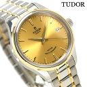 TUDOR チュードル スタイル 34MM レディース 時計 12303 ゴールド