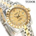 TUDOR チュードル クラシック 28MM レディース 時計 22013 ゴールド