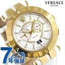 ヴェルサーチ 時計 メンズ 腕時計 Vレース デュアルタイム 46mm VEBV00319 VERSACE ヴェルサーチェ シルバー×ホワイト 革ベルト