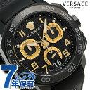 ヴェルサーチ 時計 メンズ VERSACE 腕時計 ディロス クロノグラフ 35mm VQC0200...