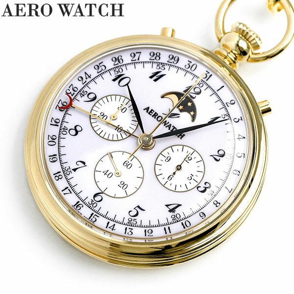 アエロウォッチ 懐中時計 クロノグラフ ムーンフェイズ スイス製 手巻き 69681-J102 AEROWATCH