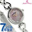 【ノベルティ付き♪】エンジェルハート ブライト ハート レディース 腕時計 BH21SP AngelHeart