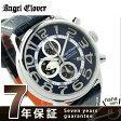 エンジェルクローバー ダブル プレイ クロノグラフ DP44SNV-NV Angel Clover 腕時計
