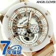 エンジェルクローバー エクスベンチャー 自動巻き メンズ EVA43PWH-WH Angel Clover 腕時計 ホワイト