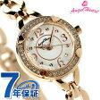 【ノベルティ付き♪】エンジェルハート フォーハート レディース 腕時計 FH22PW Angel Heart ホワイト×ピンクゴールド