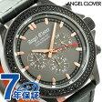 エンジェルクローバー リュクスマスター クロノグラフ LM46GMZ-GR Angel Clover 腕時計 グレー