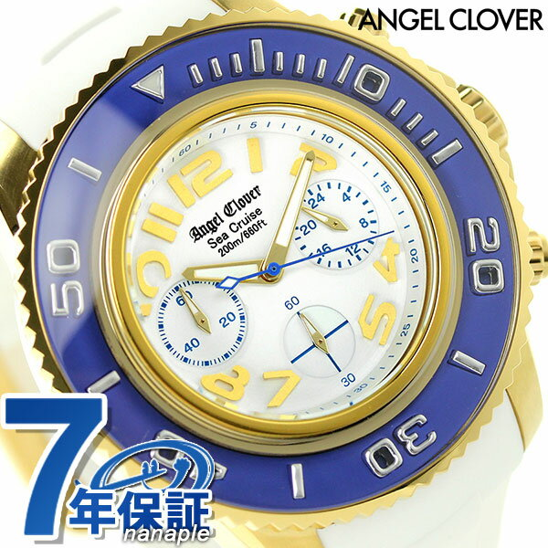 エンジェルクローバー シークルーズ クロノグラフ SC47YBU-WH Angel Clover 腕時計 ホワイト【対応】 [新品][7年保証][送料無料]