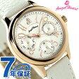 【ノベルティ付き♪】エンジェルハート スウィート ハート クオーツ レディース SH30PG-WH AngelHeart 腕時計 ホワイト