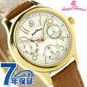エンジェルハート スウィート ハート クオーツ レディース SH30YG-BW AngelHeart 腕時計 ホワイト×ブラウン【あす楽対応】