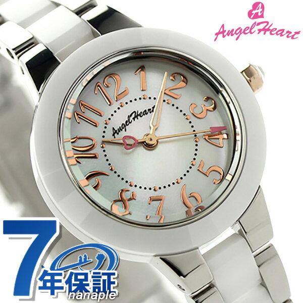 【ノベルティ付き♪】エンジェルハート ラブスポーツ レディース 腕時計 WL27C AngelHeart クオーツ マザーオブパール×ホワイト