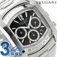 ブルガリ BVLGARI アショーマ クロノグラフ メンズ 腕時計 AA48BSSDCH【あす楽対応】