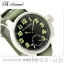 機械式腕時計 スモールセコンド 腕時計 手巻き ブラック×グリーン ナイロンベルト B-Barrel BB0046-1