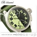 機械式腕時計 スモールセコンド 腕時計 手巻き ライム×ブラック グリーンナイロン B-Barrel BB0046-2