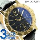ブルガリ BVLGARI ブルガリブルガリ 38mm メンズ 腕時計 BB38BGLDAUTO