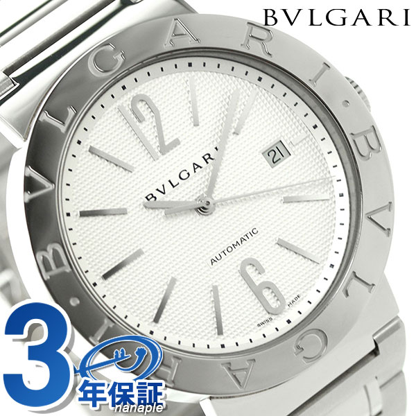 ブルガリ BVLGARI ブルガリブルガリ 42mm メンズ 腕時計 BB42WSSDAUTO【対応】 [新品][7年保証][送料無料]