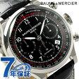 ボーム&メルシエ ケープランド クロノグラフ 42mm スイス製 MOA10084 BAUME&MERCIER メンズ 腕時計 自動巻き ブラック レザーベルト