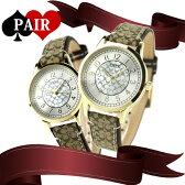 コーチ COACH コーチ 腕時計 ペア ニュー クラシック シグネチャー 14000043