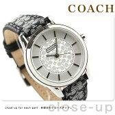 コーチ COACH コーチ レディース 腕時計 クラシック シグネチャー 14501524 【あす楽対応】