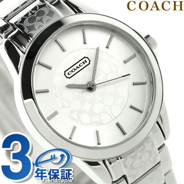 コーチ 時計 レディース COACH 腕時計 クラシック シグネチャー 14501609