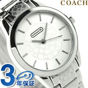 【当店なら!さらにポイント+4倍 25日10時〜】コーチ 時計 レディース COACH 腕時計 クラシック シグネチャー 14501609