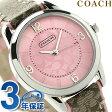 ショッピングコーチ コーチ COACH コーチ レディース 腕時計 クラシック シグネチャー 14501614 【あす楽対応】