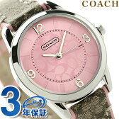 コーチ COACH コーチ レディース 腕時計 クラシック シグネチャー 14501614 【あす楽対応】