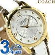 コーチ COACH コーチ レディース 腕時計 クラシック シグネチャー 14501618