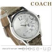 コーチ COACH コーチ レディース 腕時計 ニュークラシック シグネチャー 14501620
