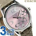 コーチ COACH コーチ レディース 腕時計 ニュークラシック シグネチャー 14501621【あす楽対応】