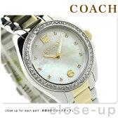 コーチ COACH コーチ レディース 腕時計 トリステン クリスタル 14501659【あす楽対応】